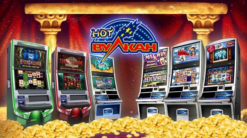 Интернет казино автоматы вулкан Играть в вулкан Кли загрузить