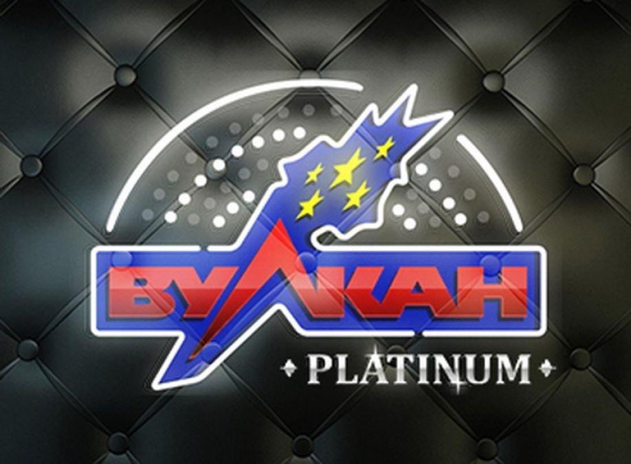 casino vulcan platinum ru