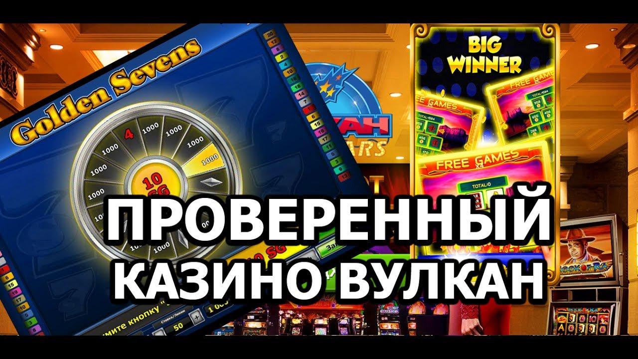 www kazino vulkan
