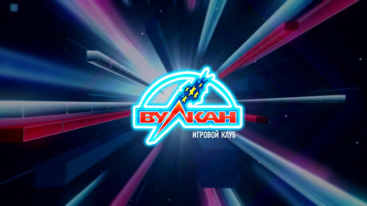 vulkan-russia24