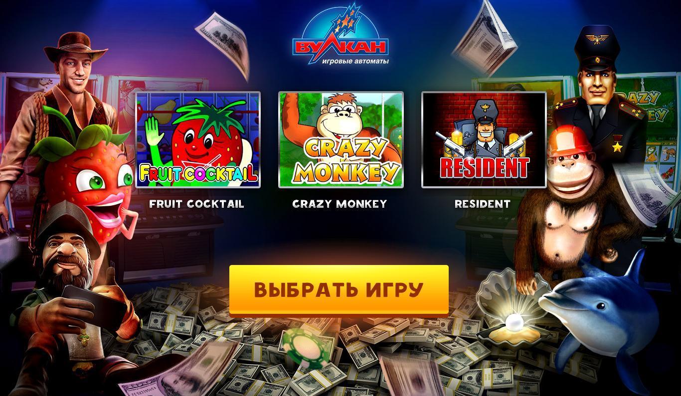 Интернет казино на рубли
