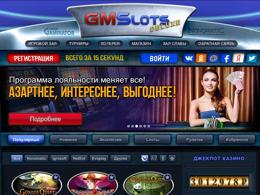 Resident игровые автоматы онлайн бесплатно