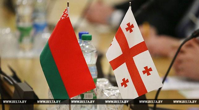Беларусь придает очень важное значение развитию сотрудничества с Грузией