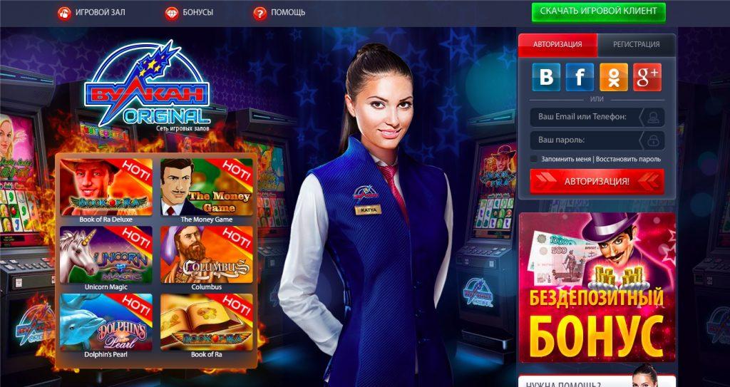 best casino vulcan