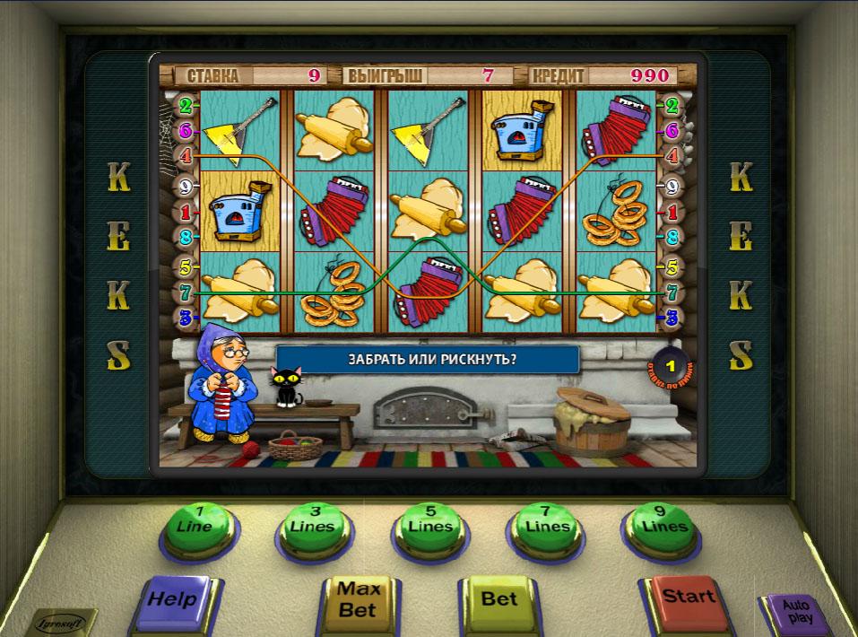автоматы бесплатные игры 777