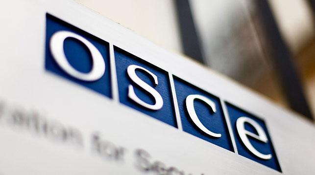 Минск примет в октябре конференцию ОБСЕ по борьбе с терроризмом в цифровую эпоху