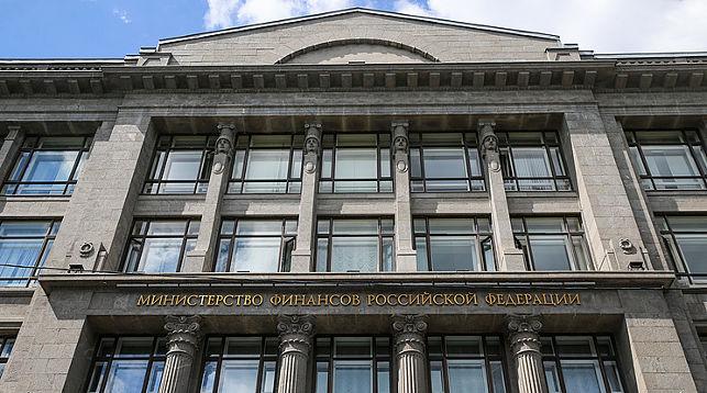 Правительство России создает департамент по противодействию санкциям