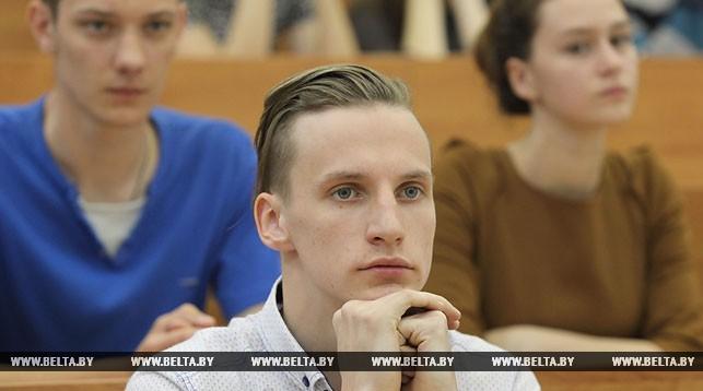 Белорусская молодежь в сентябре примет участие в образовательном форуме в России