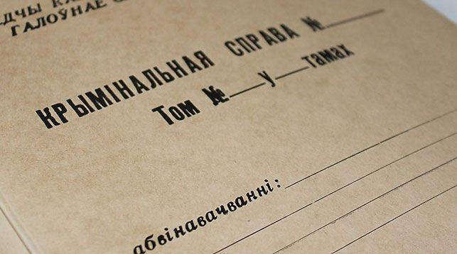 Главный инженер «Бабушкиной крынки» обязывал подчиненных закупать товары у подконтрольных фирм