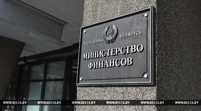Минфин Беларуси оценивает потери бюджета в 2019 году от налогового маневра в России в Br600 млн