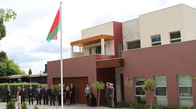 Посольство Беларуси в Австралии закроют до 1 сентября