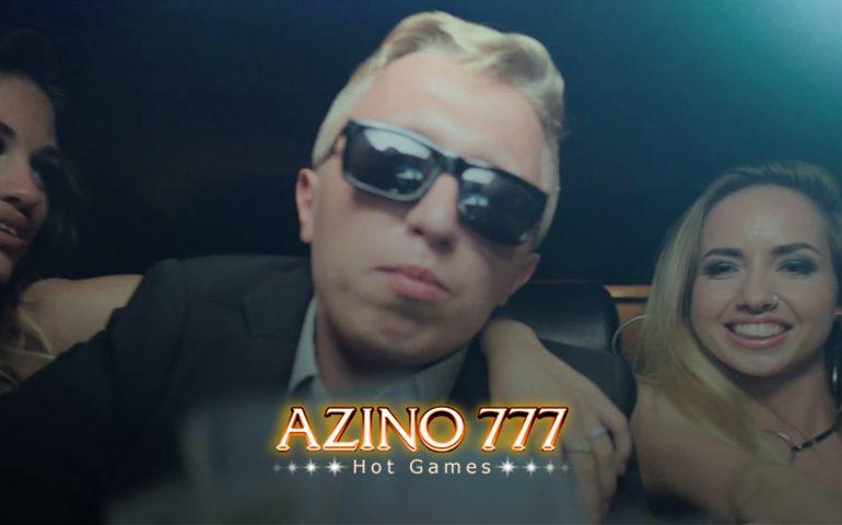 азино 777 россия