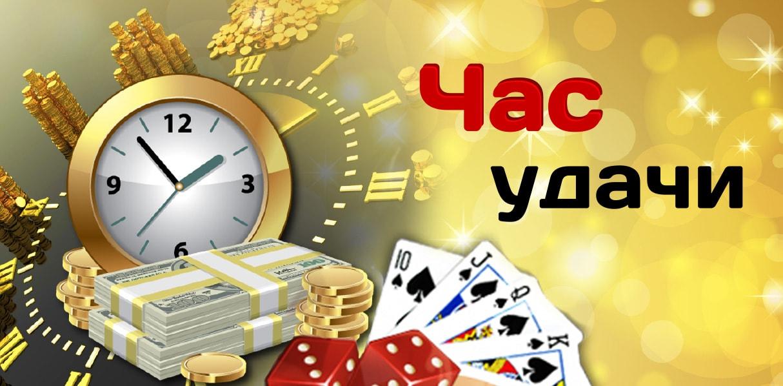 Самые азартные и популярные игры