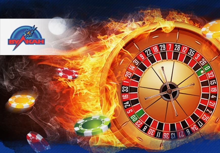 kazinovulcan