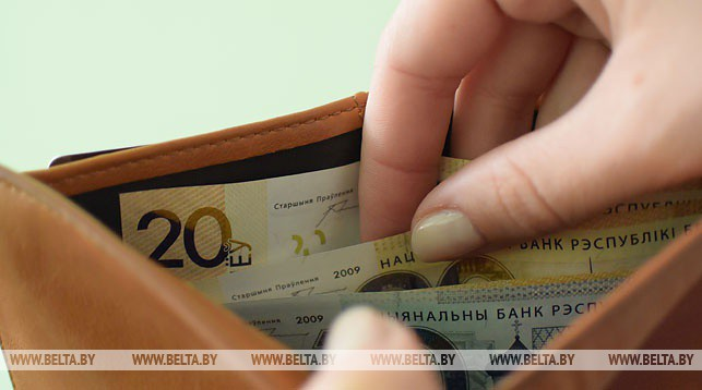 Широкая денежная масса в Беларуси за апрель уменьшилась на 3,2%