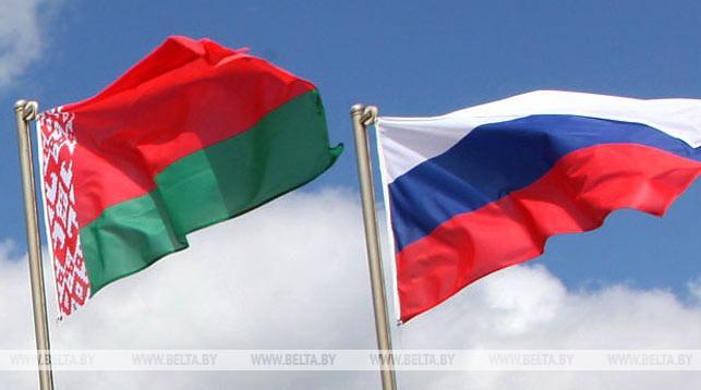 Вице-премьеры Беларуси и России 16 мая проведут в Москве переговоры по нефтяной тематике