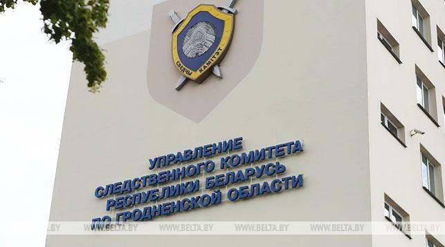 Сотрудница банка из Слонима обманным путем завладела более чем Br370 тыс.