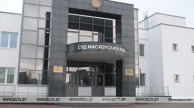 «Заложивший» бомбу на станции метро «Малиновка» минчанин получил штраф в Br5,1 тыс.