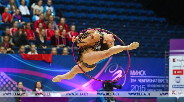Страницы белорусского спорта. Художественная гимнастика