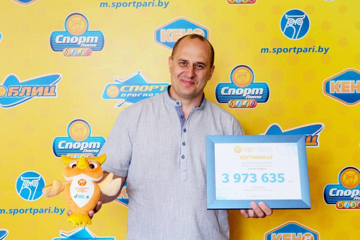 Белорус, выигравший 2 миллиона долларов, не собирается увольняться