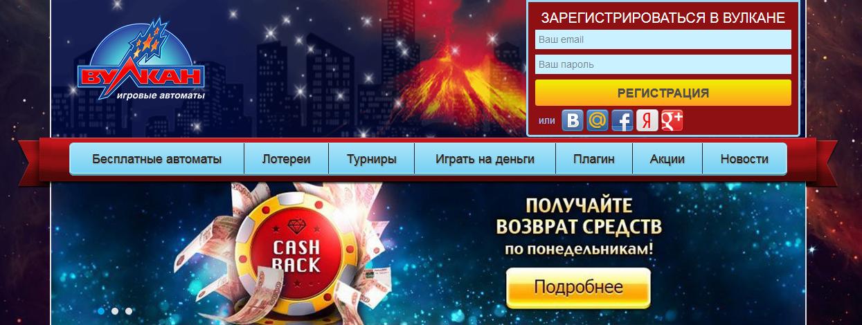 Бонусы Рокс Казино на официальном сайте