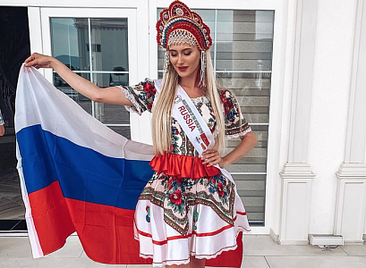 22-летняя жительница Ростова-на-Дону Виктория Вика