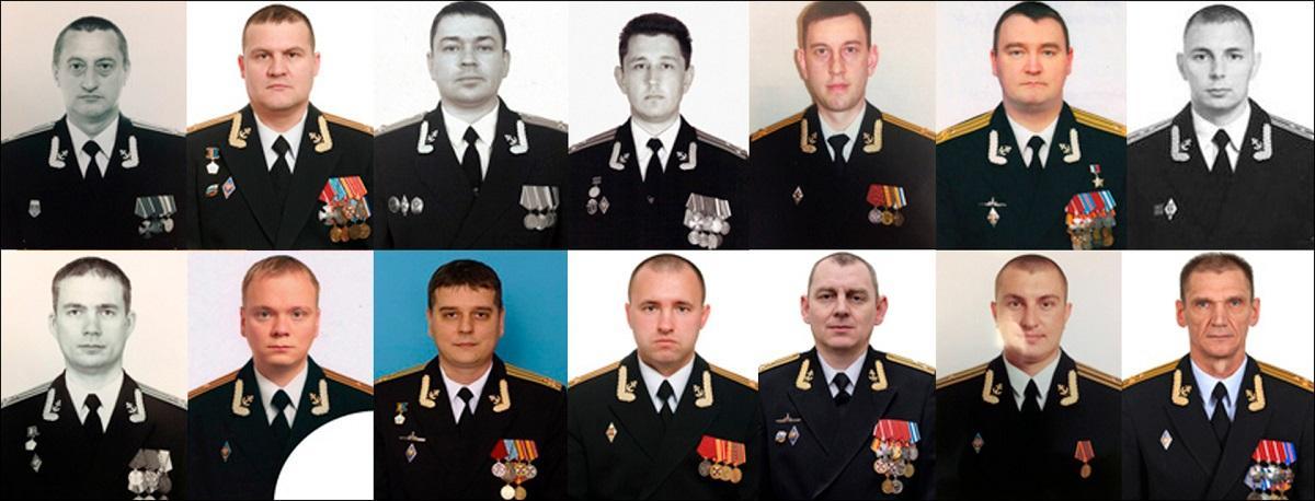 Имена 14 погибших подводников, погибших при пожаре на глубоководном аппарате в Баренцевом море