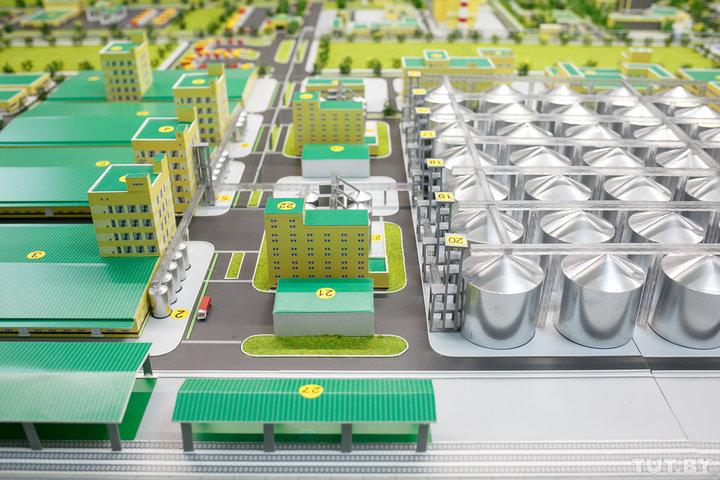 Белорусская национальная биотехнологическая корпорация (БНБК)