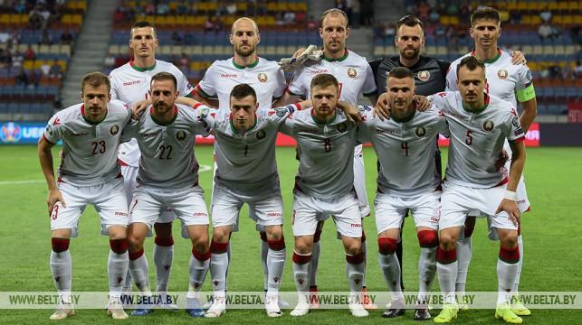 Сборная Беларуси опустилась на 84-е место в рейтинге Международной федерации футбола
