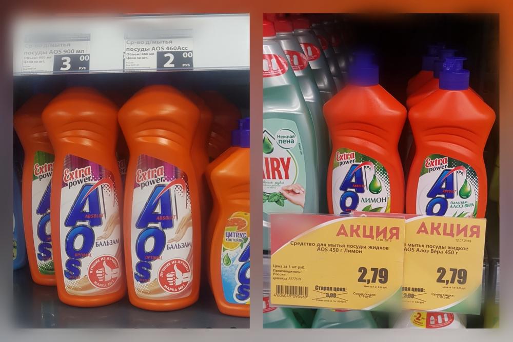 Почему в магазинах фиксированных цен так дешево