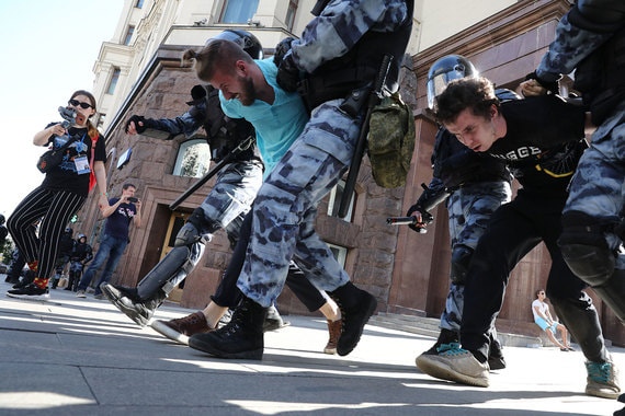 Жесткий разгон акции протеста в Москве