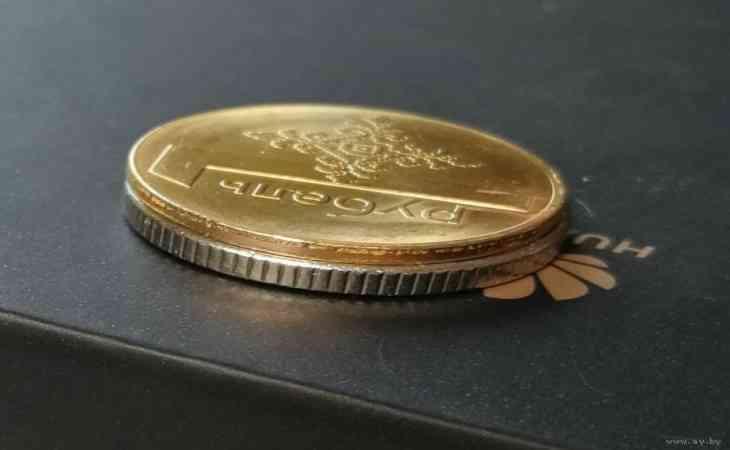 Белорусскую монету в 1 рубль продали на аукционе за 352 рубля