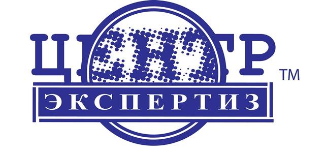 Центр экспертиз