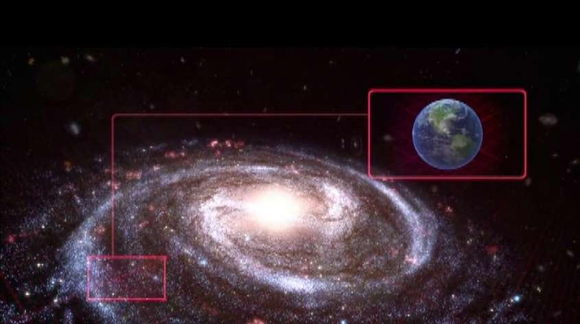 Земля может быть источником жизни в галактике
