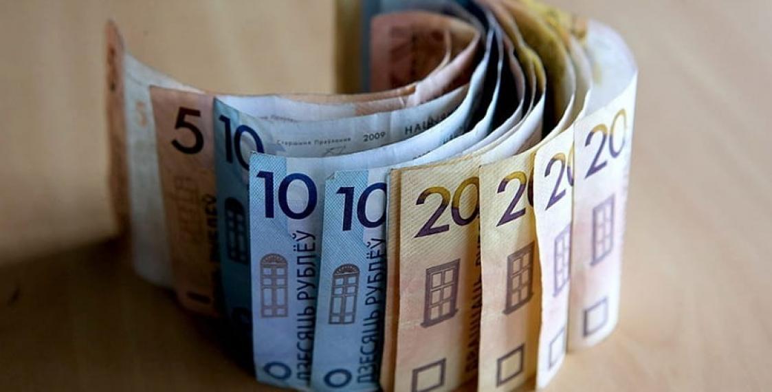 С 1 сентября в Беларуси вырастут зарплаты бюджетников