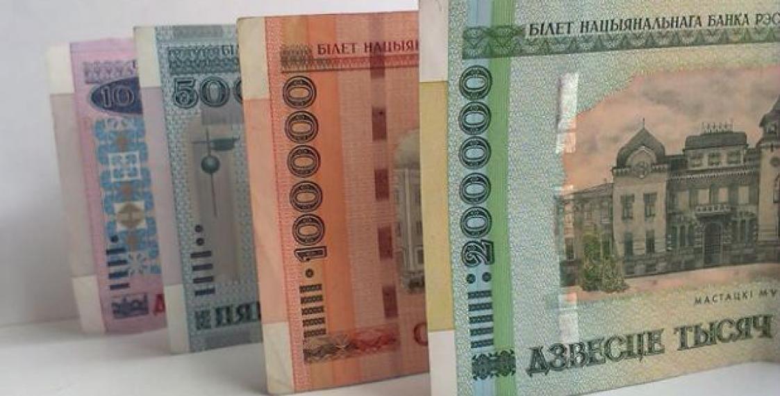 Нацбанк готовит новые банкноты в 20 и 50 рублей