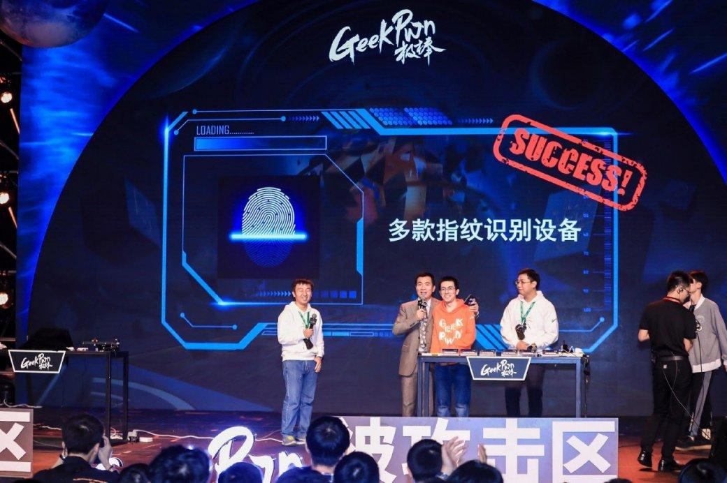 Китайцы показали как обмануть сканер отпечатков пальцев в смартфоне с помощью стакана и 140$