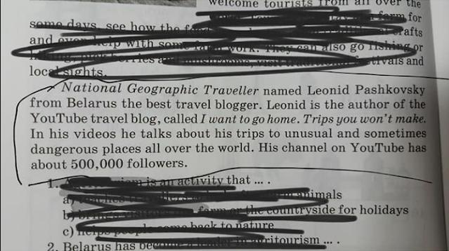 Минский travel-блогер попал в учебник для шестого класса