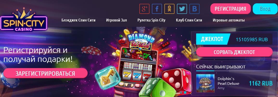 casinospincity777