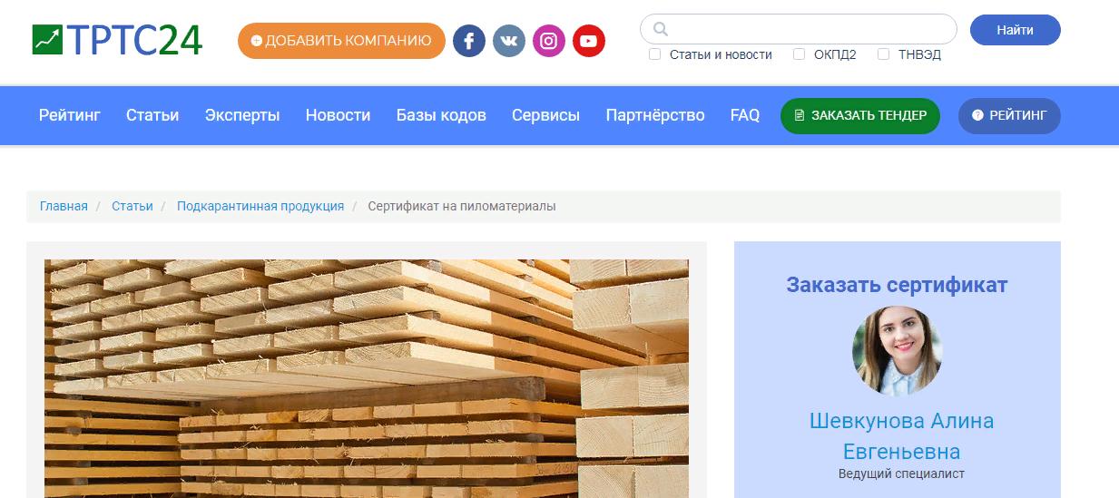 портал сертификационных центров