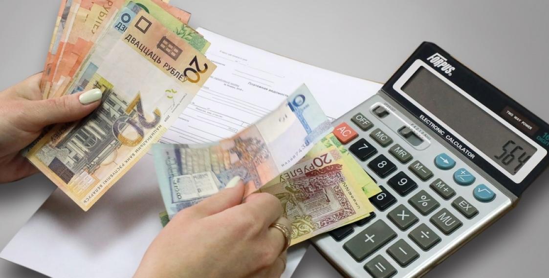 зарплатные изменения для бюджетников