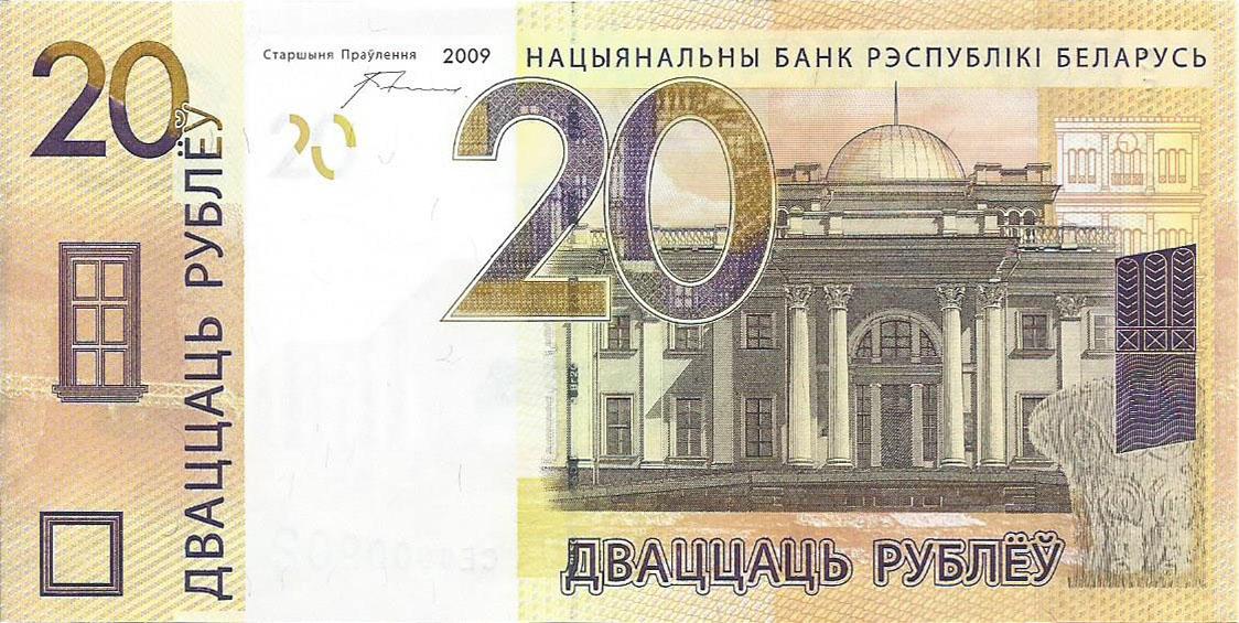 В Беларуси с 1 июля повысят трудовые пенсии