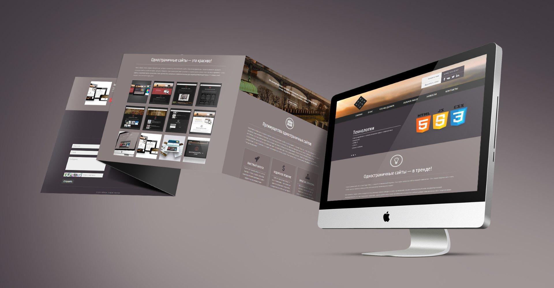 Создание самому дизайна сайта как сделать интернет магазина пошагово
