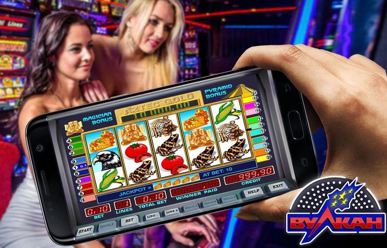 Игровой автомат вулкан казино автоматы игровые фрукты играть бесплатно без регистрации