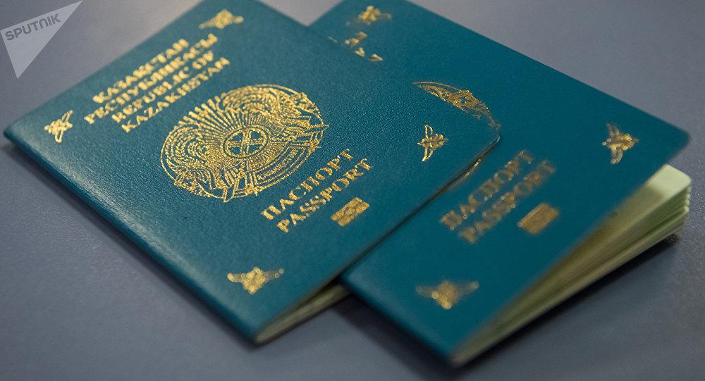 Паспорт гражданина Республики Казахстан