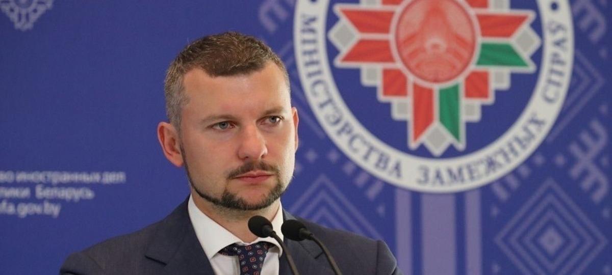 Предложения МИД Беларуси по сокращению дипперсонала в посольствах Литвы и Польши