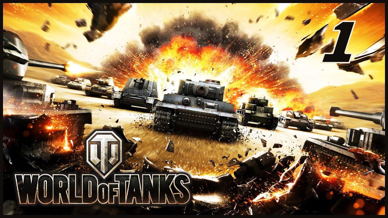 Создатели World of Tanks рассказали интересные и малоизвестные факты, о которых почти никто не знает