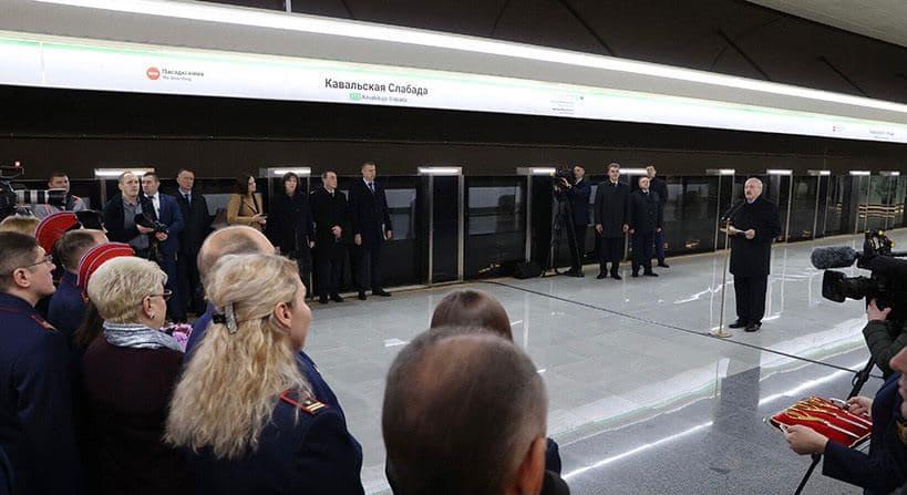 Лукашенко открыл третью ветку метро в Минске