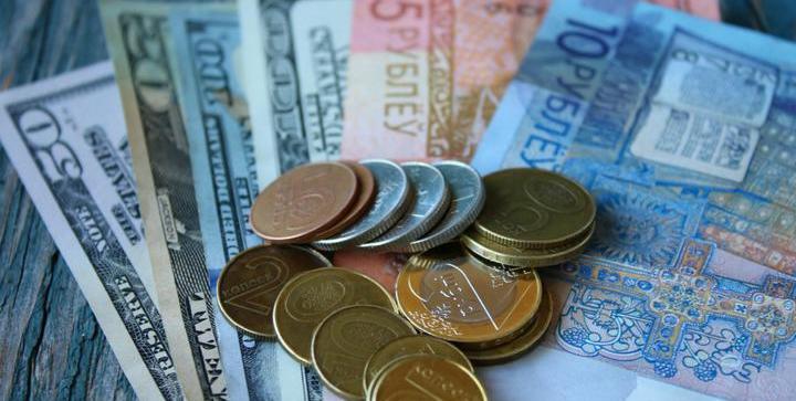В 2021 году хотят ввести налоговые изменения