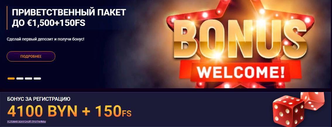 Новое казино на рубли JV SPIN
